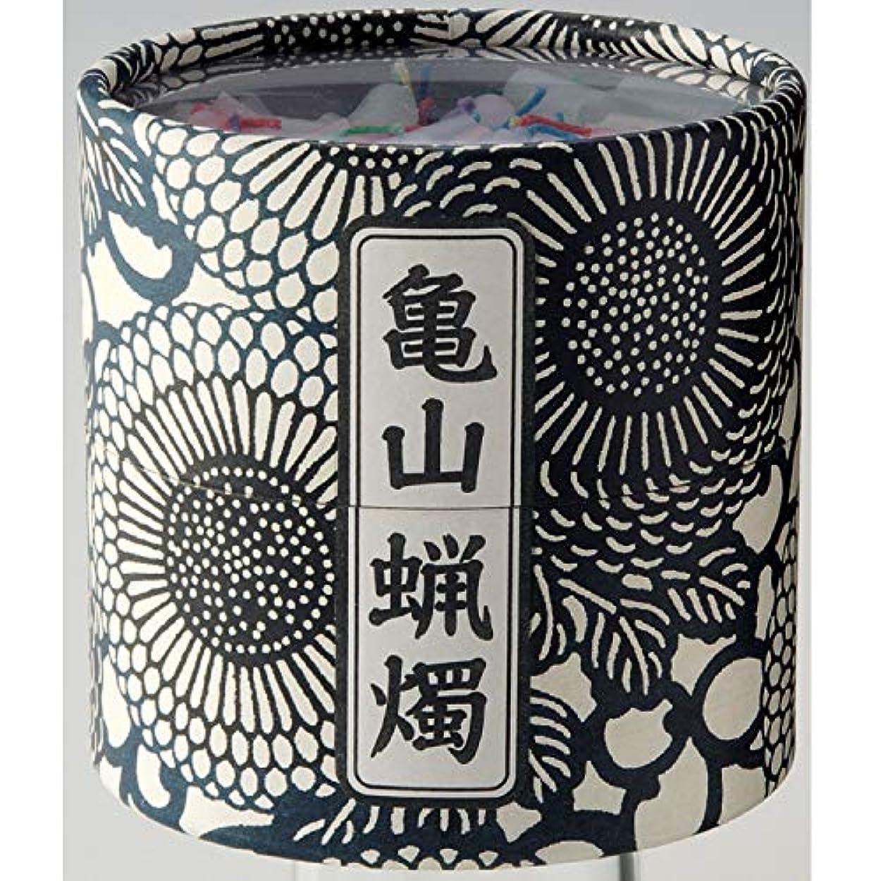 移植肌寒い準備亀山五色蝋燭(ローソク)約300本入り