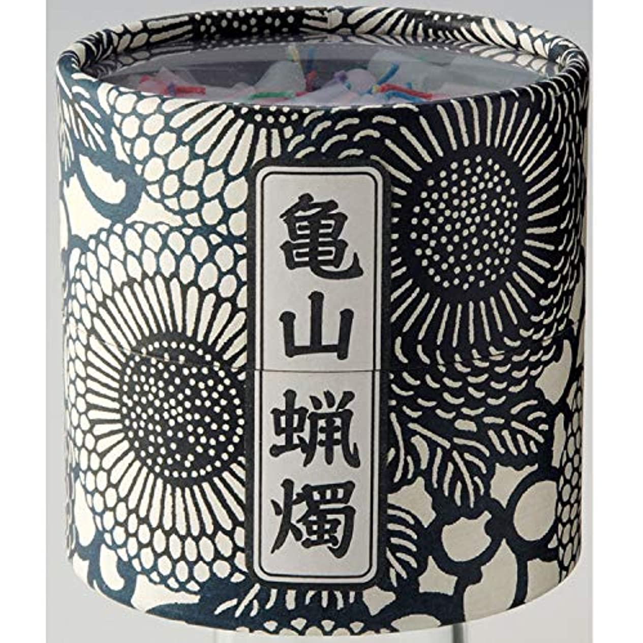 シプリー移民石鹸亀山五色蝋燭(ローソク)約300本入り