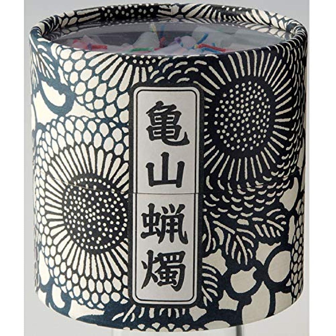熟考するパス信頼できる亀山五色蝋燭(ローソク)約300本入り
