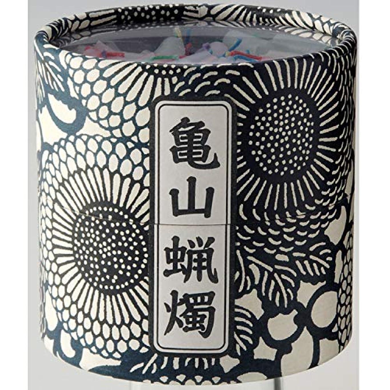 権限を与える容量氏亀山五色蝋燭(ローソク)約300本入り