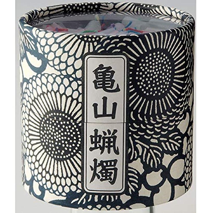 トライアスロン光沢キリマンジャロ亀山五色蝋燭(ローソク)約300本入り
