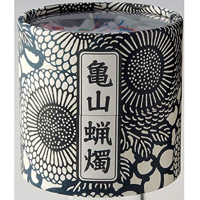 コードレス変化するタフ亀山五色蝋燭(ローソク)約300本入り