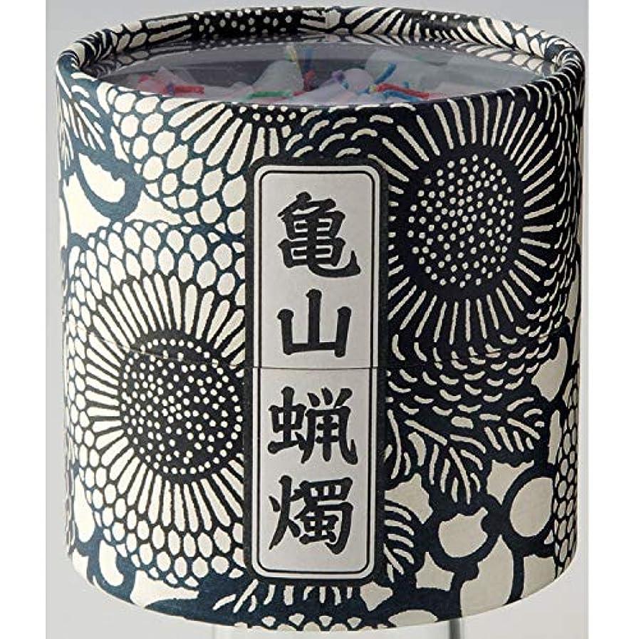 元気難破船数学的な亀山五色蝋燭(ローソク)約300本入り