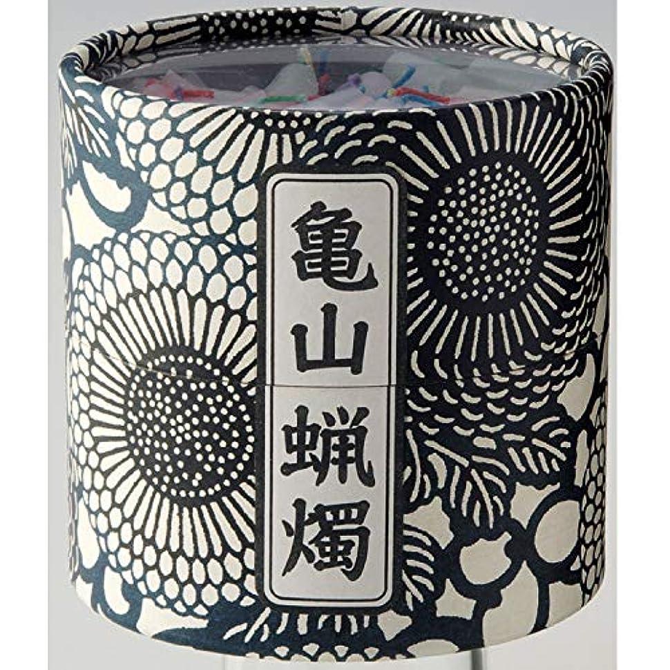 ワークショップモザイク命令亀山五色蝋燭(ローソク)約300本入り