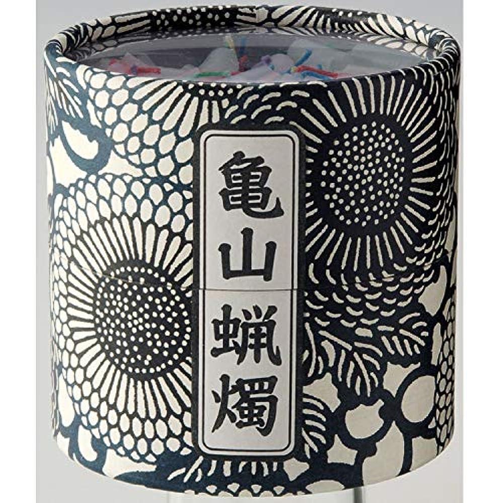 椅子探検マイコン亀山五色蝋燭(ローソク)約300本入り