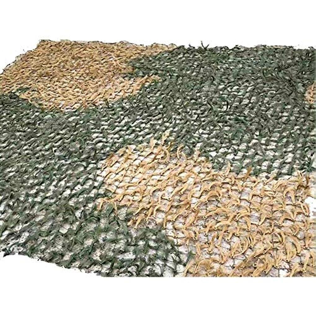 リアル強風努力する屋外迷彩ネット砂漠キャンプ狩猟射撃日焼け止め隠し装飾ネット (サイズ さいず : 5x5M)