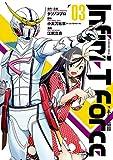 Infini-T Force3 未来の描線(ヒーローズコミックス)