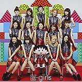 おどるポンポコリン (CD+DVD)