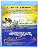 ライフ・オブ・パイ/トラと漂流した227日 [AmazonDVDコレクション] [Blu-ray] 画像