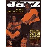 JAZZ JAPAN(ジャズジャパン) Vol.126