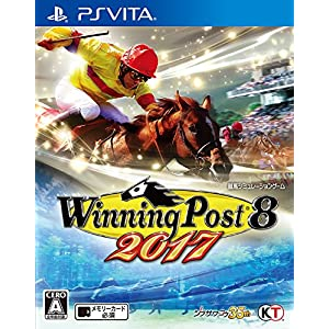 Winning Post 8 2017 (初回封入特典(秘書四季衣装2017 ダウンロードシリアル) 同梱) - PS Vita