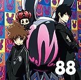 88(初回限定盤REBORN!盤)(DVD付) 画像