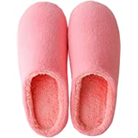 [HAPLUE] スリッパ 室内履き ルームシューズ 暖かい 滑らない 歩きやすい 抗菌衛生 洗濯可 男性と女性ができる…