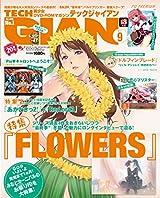 TECH GIAN 9月号に「乙女恋心プリスター」「Piaキャロ」丸ごと収録