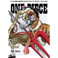 """【Amazon.co.jp限定】ONE PIECE Log  Collection """"NOAH""""(メーカー特典:描き下ろしアナザースリーブ付)(オリジナルB2布ポスター付) [DVD]"""