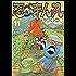忍ペンまん丸 しんそー版【電子限定カラー特典付】 (11) (ぶんか社コミックス)