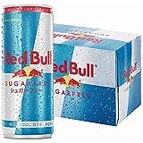 Red Bull レッドブル 185ml 24本 シュガーフリー 4ケース 96本