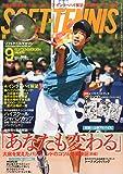 SOFT TENNIS MAGAZINE (ソフトテニス・マガジン) 2014年 09月号 [雑誌] -