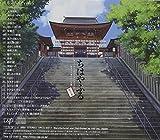 「ちはやふる」オリジナル・サウンドトラック&キャラクターソング集 第2首 画像