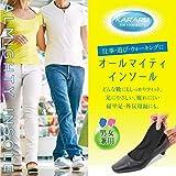 [KARARU] カラル インソール 衝撃吸収 かかと 靴 なかじき クッション 【男女兼用】 (S) 画像