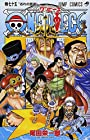 ONE PIECE -ワンピース- 第75巻