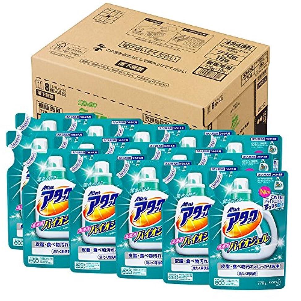 州明快ぼかす【ケース販売】アタック 洗濯洗剤 液体 高浸透バイオジェル 詰め替え 770g×15個
