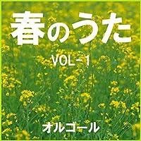 未来予想図II Originally Performed By DREAMS COME TRUE (オルゴール)