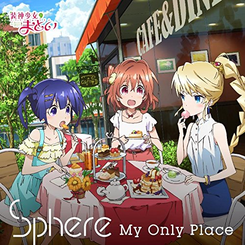 My Only Place(期間限定生産盤)