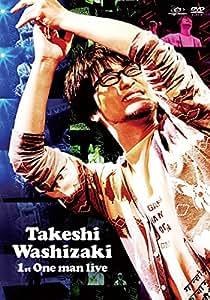 鷲崎 健 1st One man live [DVD]