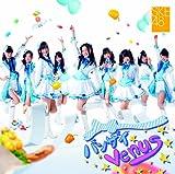 バンザイVenus(typeB)(DVD付)