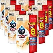 JOY 洗碗機用洗滌劑 含橙皮成分 替換裝 特大 930克×8個(整箱售賣)