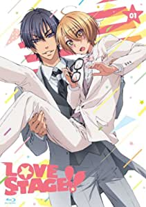 LOVE STAGE!! 限定版 第1巻 [Blu-ray]