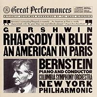 Gershwin: Rhapsody In Blue / An American In Paris (1981-07-28)