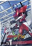 仮面ライダーW(ダブル) VOL.5 [DVD]