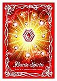 バトルスピリッツ ホログラムカードスリーブ ソウルコアコレクション01 赤