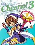 復刻版 テレビアニメーション カードキャプターさくら イラストコレクション チェリオ! 3