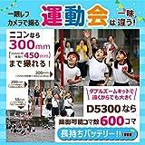Nikon デジタル一眼レフカメラ D5300 AF-P ダブルズームキット ブラック D5300WZ3 画像
