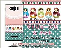 液晶保護フィルム付 AQUOS PHONE Xx mini [303SH] ハードケース マトリョーシカ&ドット