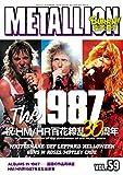 METALLION(メタリオン) vol.59