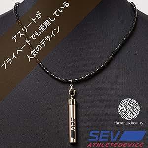 SEV メタルネックレス 48cm