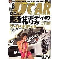 DRESS UP CAR MAGAZINE (ドレスアップカーマガジン) 2006年 06月号 [雑誌]