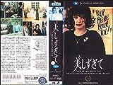 美しすぎて(字幕)[VHS]