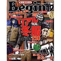 Begin (ビギン) 2008年 12月号 [雑誌]