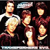 TRANSFORMERS EVO.
