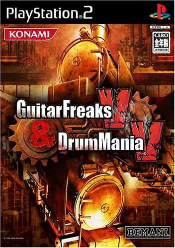 ギターフリークスV&ドラムマニアVの詳細を見る