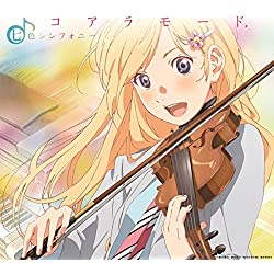 七色シンフォニー(期間生産限定アニメ盤)(DVD付)
