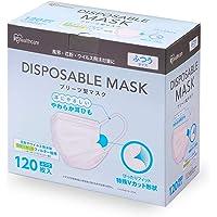 アイリスオーヤマ ディスポーザブル マスク 不織布 120枚 ふつう