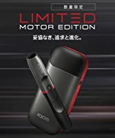 IQOS アイコス 本体 2.4Plus Motor Edition