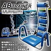 【KEEPs】ABトレーナー 腹筋トレーナー(※アブロケット同等品)