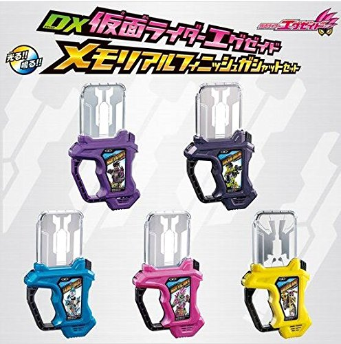 DX仮面ライダーエグゼイド メモリアルフィニッシュガシャット...